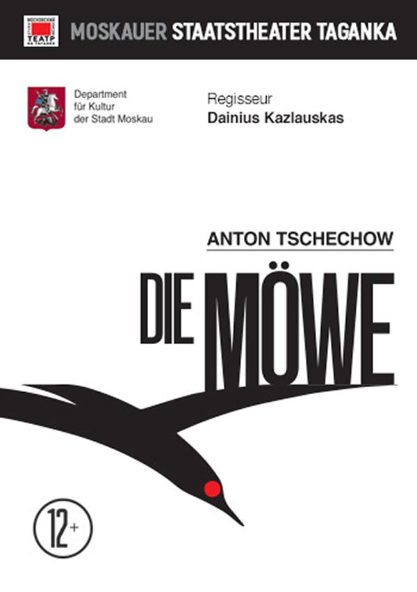 Die Möwe 73458- basierend auf A.P. Tschechow