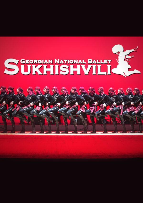 """Kaufen Sie Tickets und bestaunen Sie das georgische Nationalballett """"Sukhishvili"""" am 22. November im Metropol Theater Bremen"""
